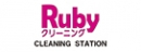 CLEANING+STATION+Ruby